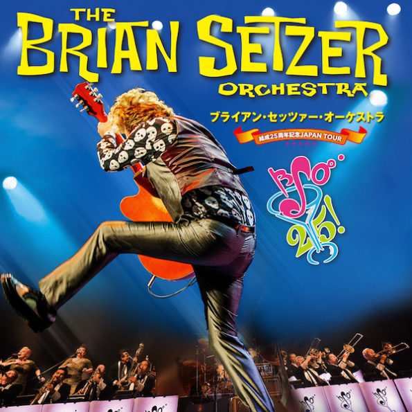 Some shows are on sale now for The Brian Setzer Orchestra Japan ...
